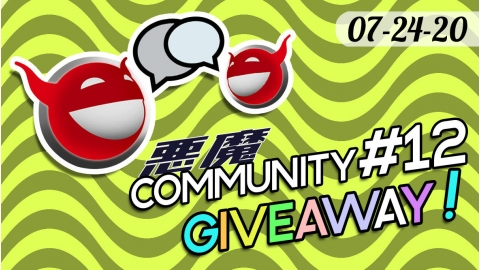 Community Giveaway #12: $10 Reward Points for 5 Winners!