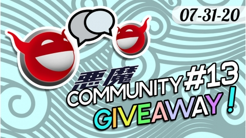 Community Giveaway #13: $10 Reward Points for 5 Winners!