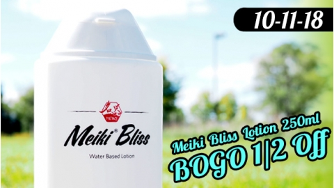 Meiki Bliss 250ml BOGO 50% off Sale 10-11 to 10-22