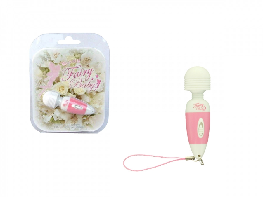 Fairy Baby Packaging and Front view