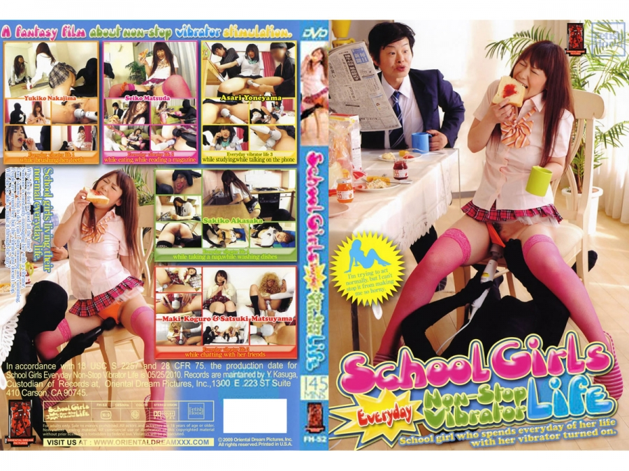 School Girls Everyday Non-Stop Vibrator Life Main