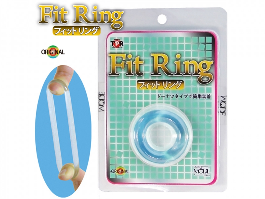 Fit Ring Blue