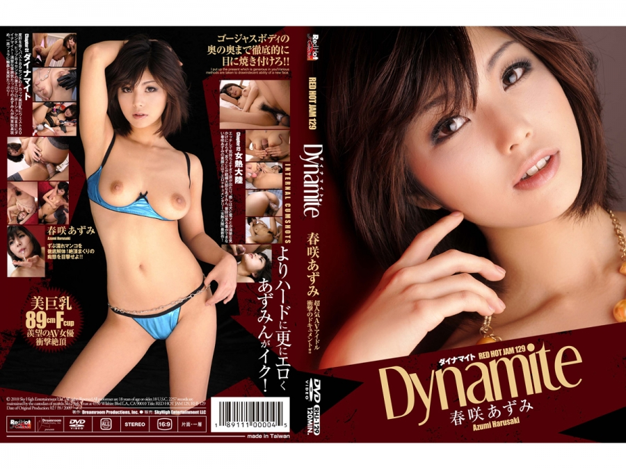 Red Hot Jam 129: Azumi Harusaki Main