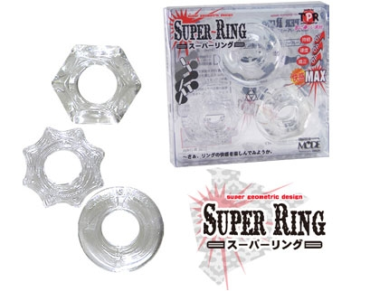 Super Ring Clear