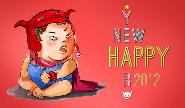 Happy New Year from ToyDemon!