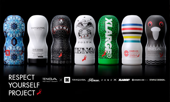 TENGA Respect Yourself Project 2011