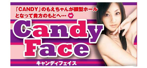 Candy Face of Moe - A Nice Try That Comes Up Short