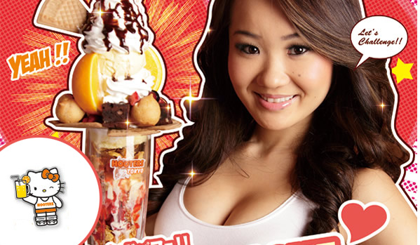 Only in Japan: Hooters x Hello Kitty