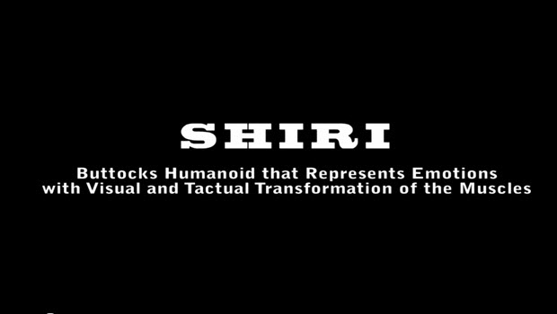 SHIRI: Artificial Robotic Ass