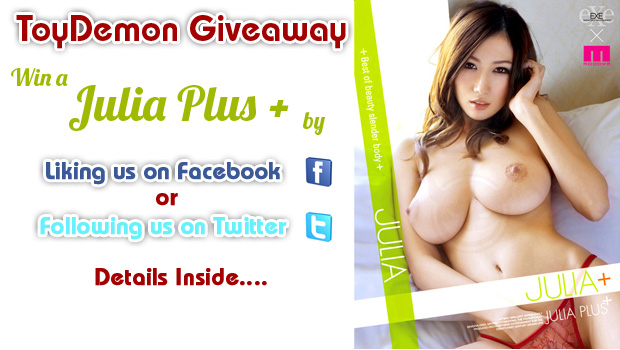 """ToyDemon Weekly Giveaway: Julia + """"Updated With Winner"""""""
