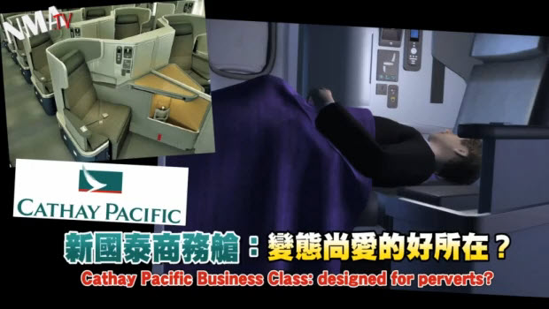 ToyDemon's Airline of Choice