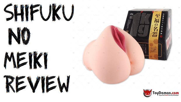 Video Review: Shifuku no Meiki