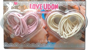 Japanese Valentine's Day Gift - Love Udon