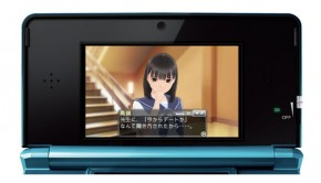 Konami's New Augmented Reality Dating Sim for Nintendo 3DS