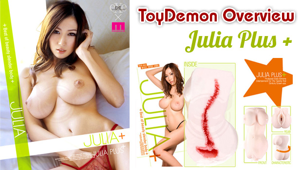 Julia Plus + Onahole