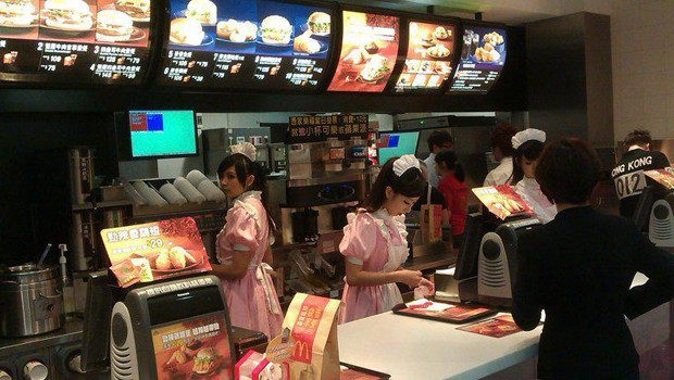 Maid McDonalds in Taiwan Store Front