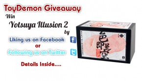 yotsuya-illusion-2-featured