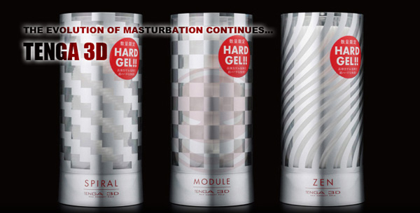 TENGA 3D Hard Gel Limited Edition