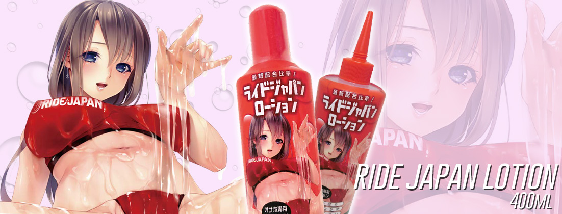 Ride Japan Lotion